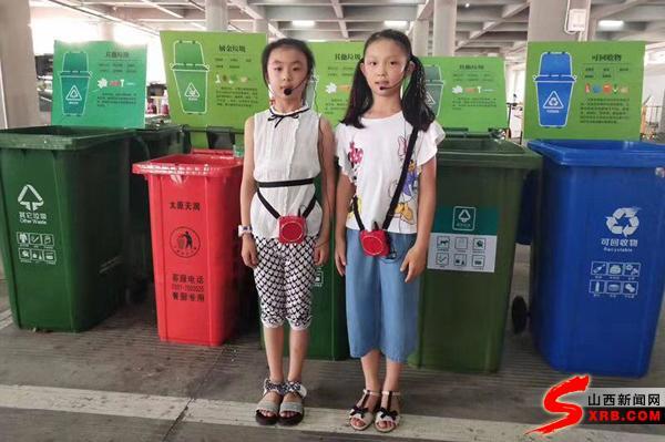 太原市图书馆开展垃圾分类公共课堂 市民争做环保卫士