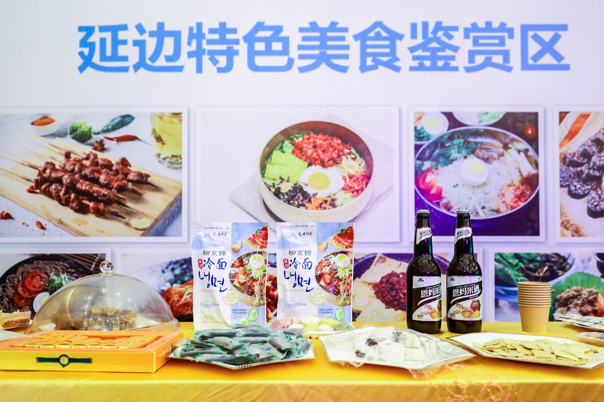 http://www.weixinrensheng.com/meishi/612364.html