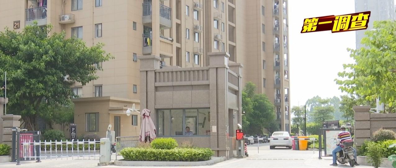 福州数千公租房住户接清退房屋通知,福州国有房产中心:请理解工作!