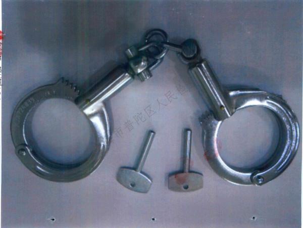 网上买定位器和手铐冒充警察 三男子涉嫌敲诈勒索被起诉