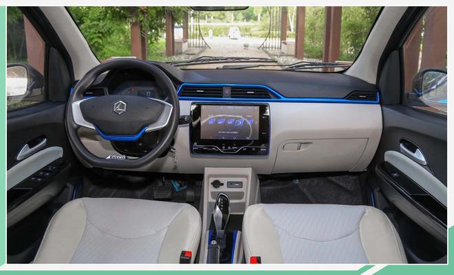 雷丁汽车i3/i5正式上市 补贴后售4.98-7.58万元