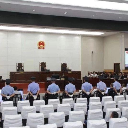 【扫黑除恶】西双版纳一跨境恶势力犯罪集团受审  3被告人一审被判死刑