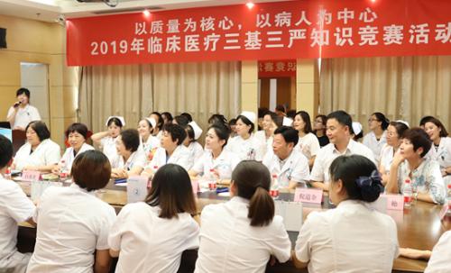 第二届医师节|2019嘉乐生殖临床医疗三基三严知识竞赛