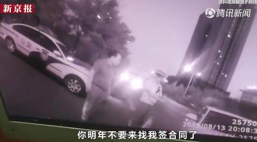 新京报:副局长强闯会场被查 对耍官威就得零容忍|官威
