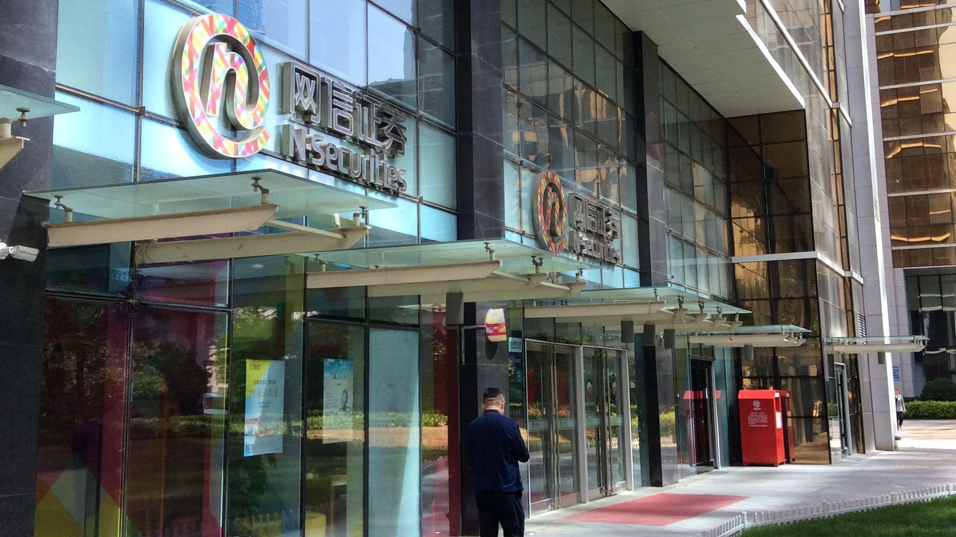 http://www.fanchuhou.com/jiaoyu/762811.html