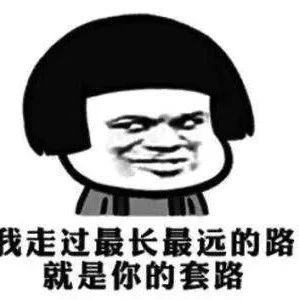 """赣州女子遭""""情哥哥""""设局40万没了 警方披露案件细节"""