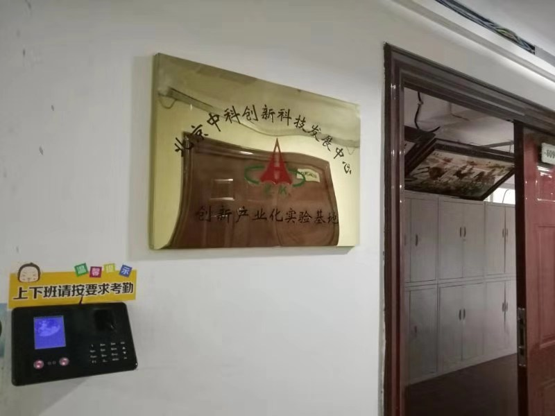 http://www.hjw123.com/shengtaibaohu/39833.html