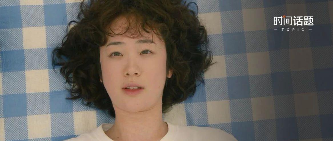 豆瓣9.3分日剧《凪的新生活》:拒绝卑微,才是人际交往第一要义