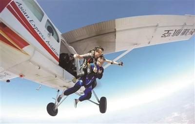 江苏省首个高空跳伞项目落户位于苏州国际慢城甪直澄湖农业园核心区域的苏州澄湖航空飞行营地