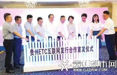 建行贵州省分行携手支付宝推出便民出行服务 高速ETC可支付宝免费申办