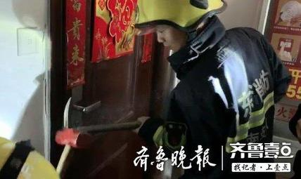 炉子上正做着饭,济南一市民却因大意被反锁门外
