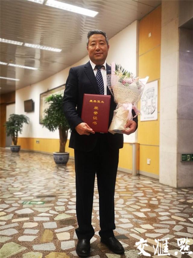 """第二个""""中国医师节"""",江苏这些白衣天使受到表彰…"""