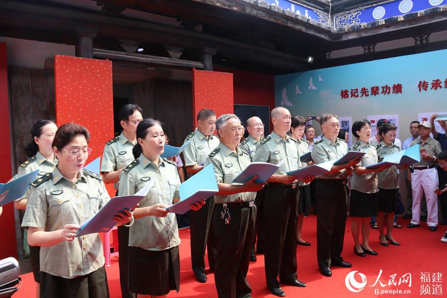 福州解放专题图片展开展 《口述福州——解放1949》首发