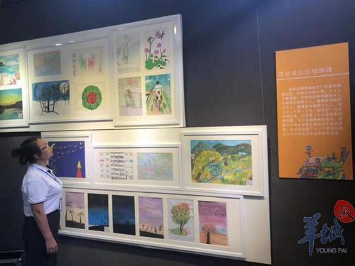 来羊城晚报艺术研究院,看乡村孩子如何描绘心中的世界