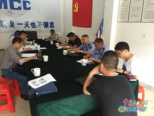 浮梁县开展长江经济带生产建设项目水土保持监督执法专项行动(图)
