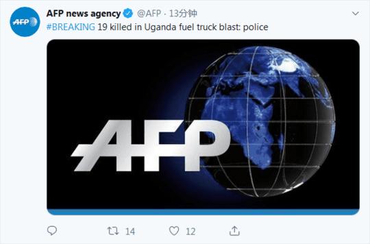 乌干达一油罐车爆炸,已致19人丧生