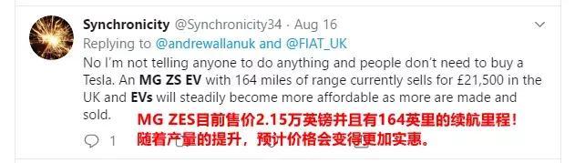 美国网友直呼真想,这个中国品牌正在全球热销