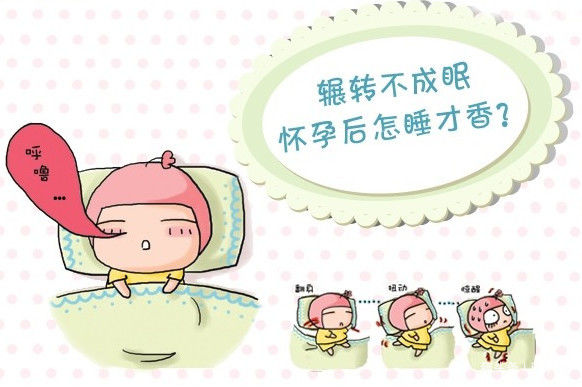 怀孕期间失眠怎么办?把5种水果列入膳食,可助睡眠!