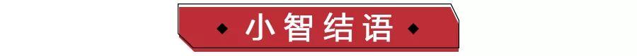 1-7月豪华车累计销量前10:奥迪A4L夺冠,宝马X3增幅猛!