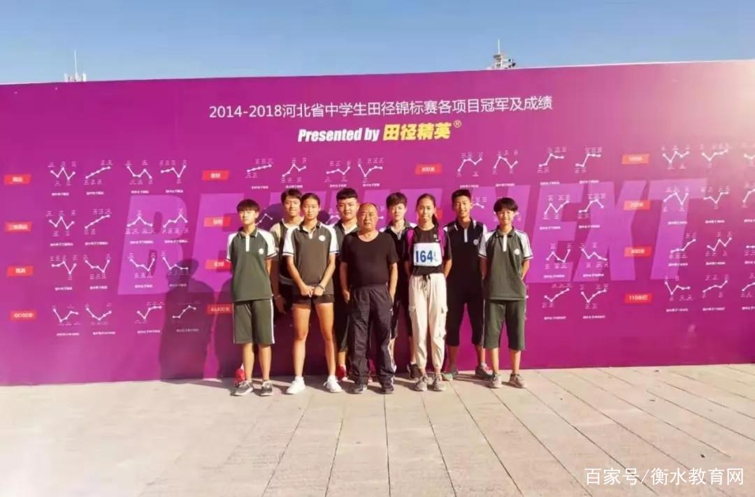 衡水中学实验学校学子在省中学生田径锦标赛中取得佳绩