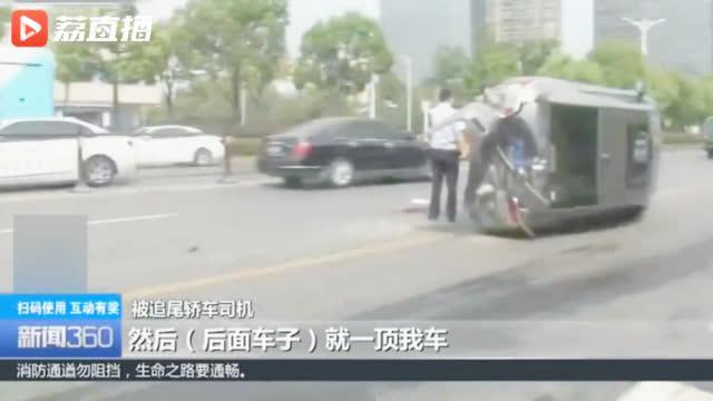 司机斑马线前停车遭追尾 过路老太被撞身亡