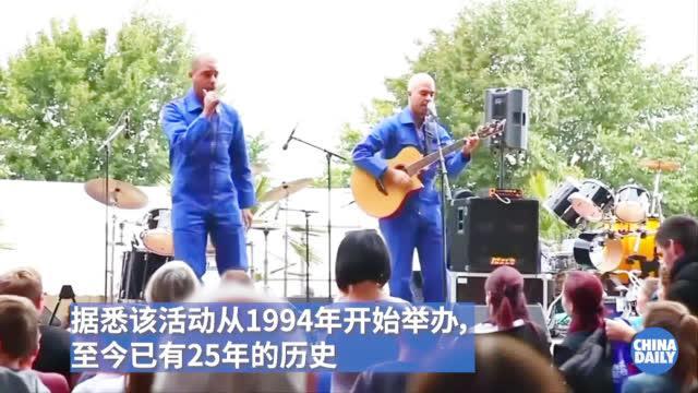 视频|1500名!法国小镇举行多胞胎节 已经持续25年