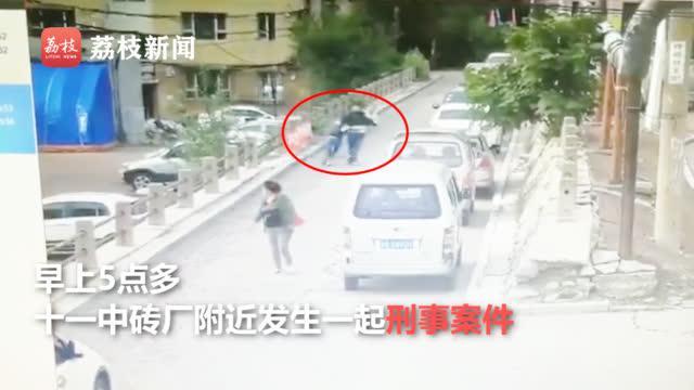 警方:行凶者和被害人认识