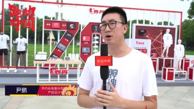上周日  上海站的现场,我们对乔丹体育产品设计总监尹鹏进行了专访