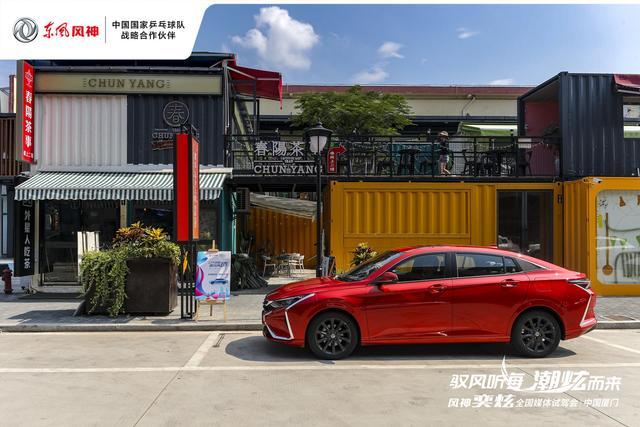 CMP平台背书得法系运动精髓 奕炫能否突围A级轿车市场?