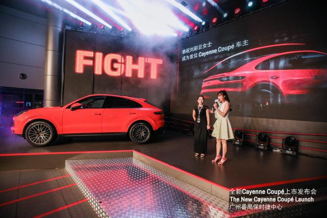 全新保时捷Cayenne Coupé正式在广州上市,售价99.8万起