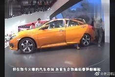 视频:8万起的国产轿跑来袭,颜值媲美本田思域,第一眼就喜欢了!