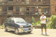 视频:它,是中国汽车历史上的微轿之王