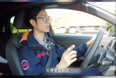 视频:运动、舒适两相宜,且看《新车评》对DS7的专业路侧感受。