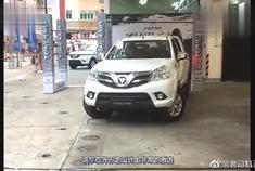 """视频:它被称为""""小陆巡"""",13万出头的价格堪称良心,还买啥本田CRV!"""