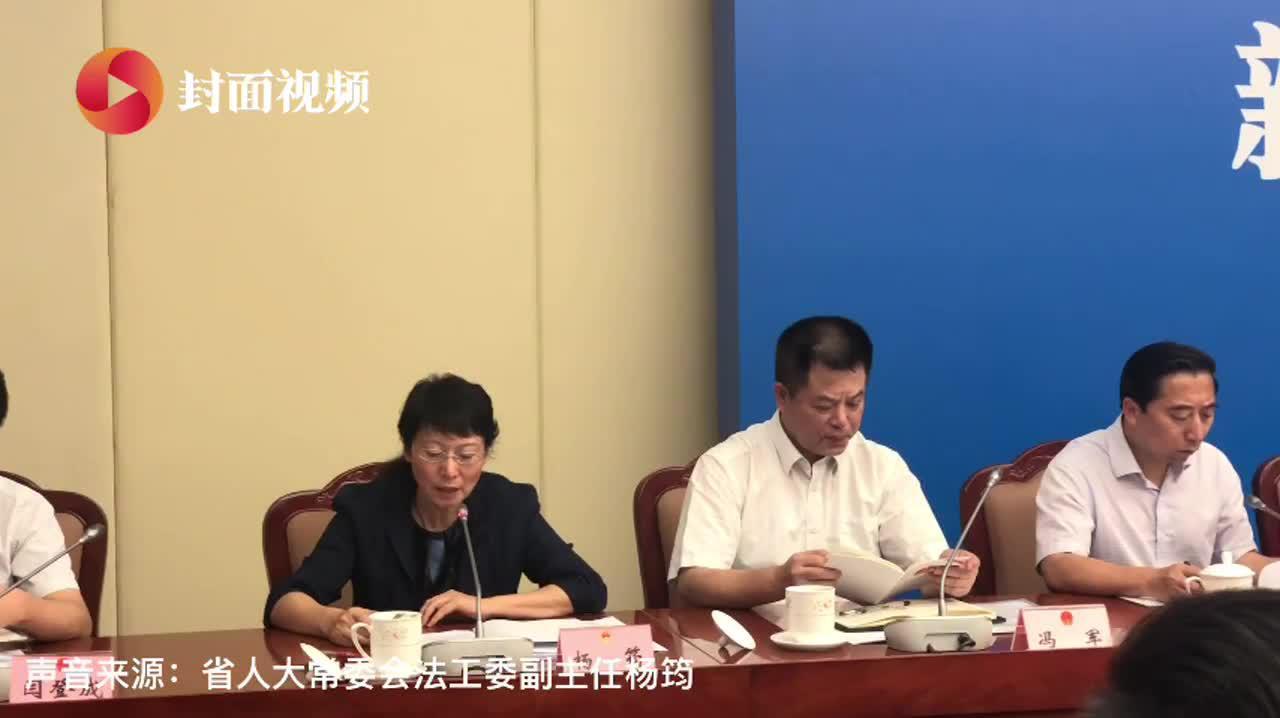 《四川省沱江流域水环境保护条例》9月1日起施行