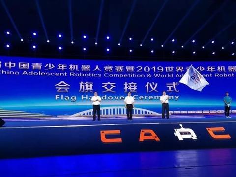 中国青少年机器人竞赛衡水中学学子荣获一银两铜