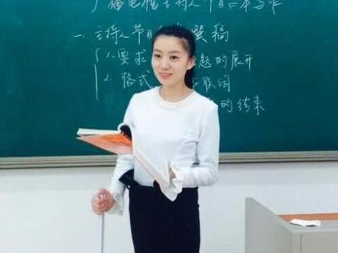 """国内教师招考依旧""""免试""""录取的3类人,轻松成为在编教师"""