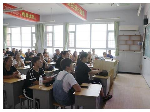 衡水二中召开2019级高一新生入学前家长会