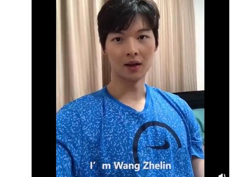 男篮世界杯在即,王哲林社交媒体请教科比,希望科比给支一招