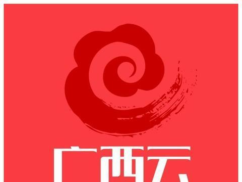 2019女排亚锦赛(二)