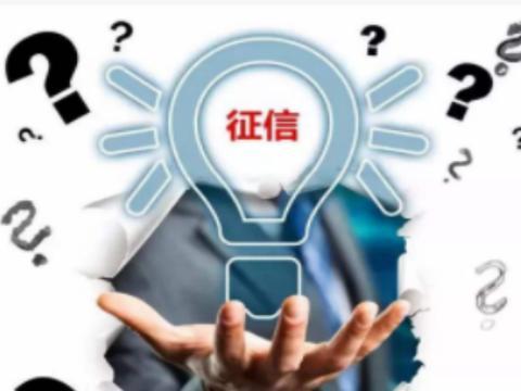 陕西省10家征信和信用评级机构共同签署行业自律公约