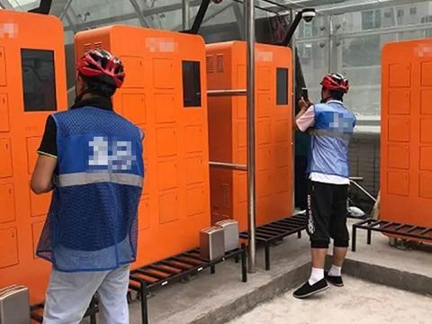 深圳迪尔西共享换电柜设备免费出租APP开发3大优势