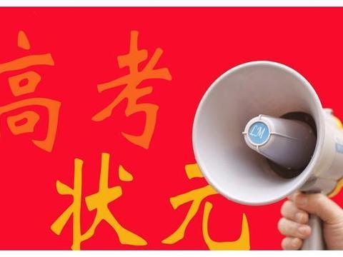 730分高考状元杨晨煜,提前去学校报到,班主任护送前行