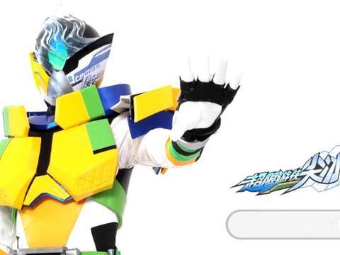 超限游侠:尖冰幕后设计曝光,冰淇淋直接打脸上,曾撞脸假面骑士