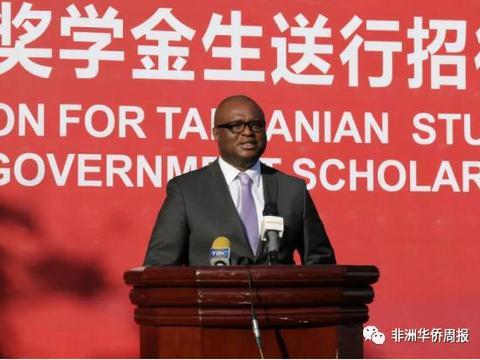 """坦桑尼亚""""中国政府奖学金""""获得者将启程赴华"""