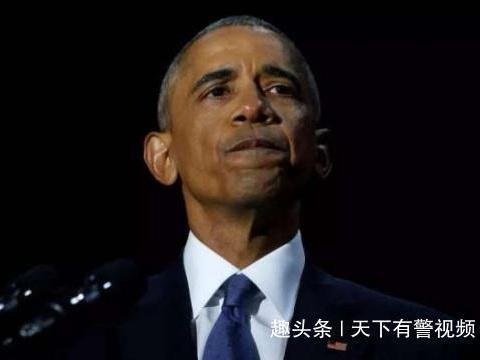 奥巴马退休之后待遇如何?不仅福利拿到手软,还有特工24小时保护