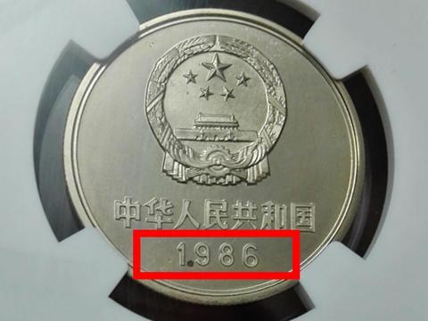 独霸天下的1元硬币,一枚价值15.88万,别用!