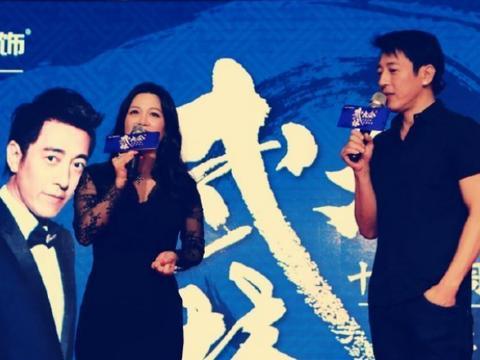 吕颂贤和陈少霞时隔23年再同框,令狐冲与小师妹多了一份成熟味