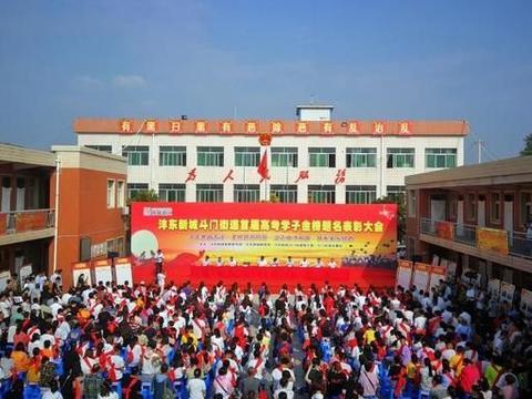 沣东斗门308名优秀高考学子受到家乡表彰