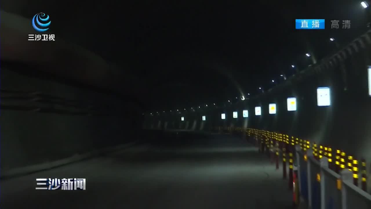 """让青山与大海相拥  """"桥高隧长""""彰显生态环保理念_三沙新闻_海南网络广播电视台"""